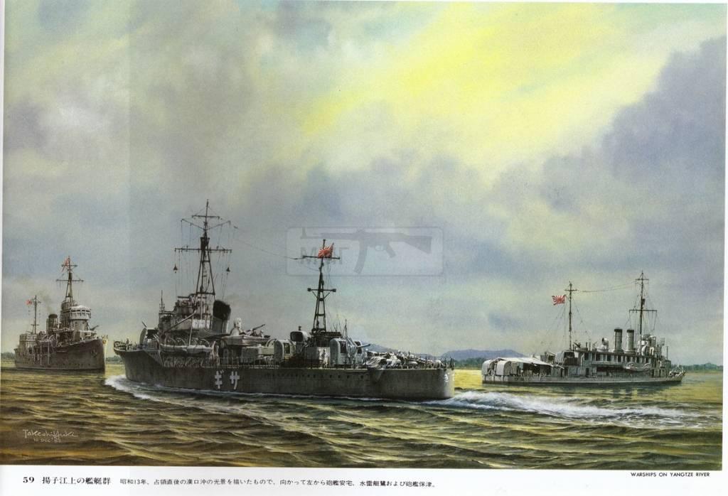 412 - Японский Императорский Флот