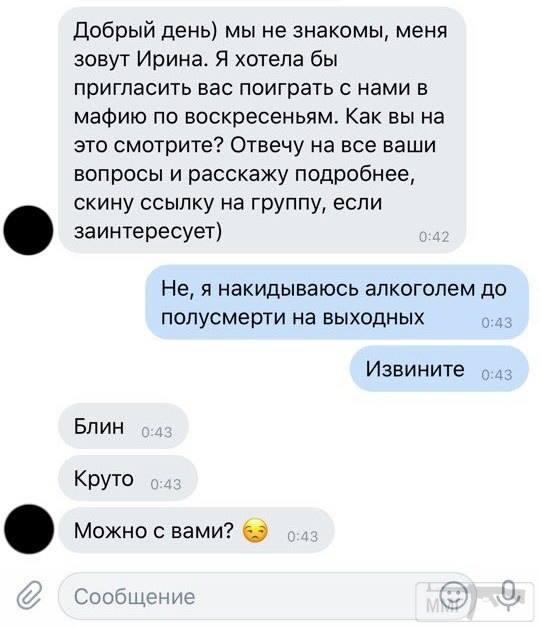 41213 - Пить или не пить? - пятничная алкогольная тема )))