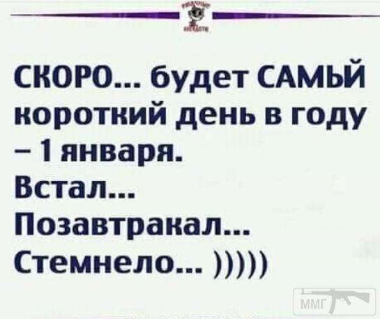 41295 - Пить или не пить? - пятничная алкогольная тема )))