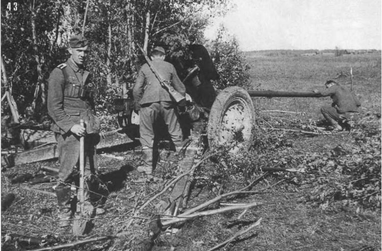 4133 - Трофеи на службе Германии - боеприпасы