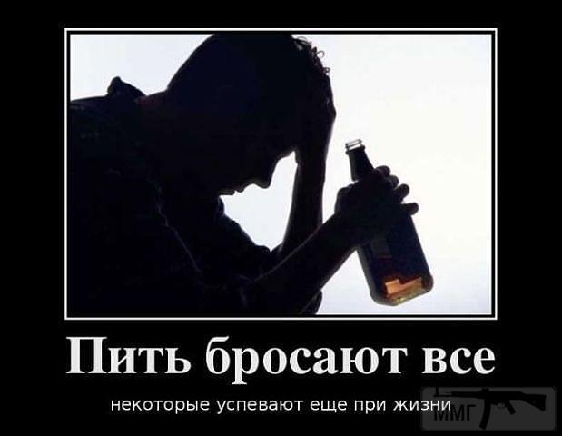 41330 - Пить или не пить? - пятничная алкогольная тема )))