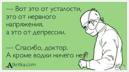 41331 - Пить или не пить? - пятничная алкогольная тема )))
