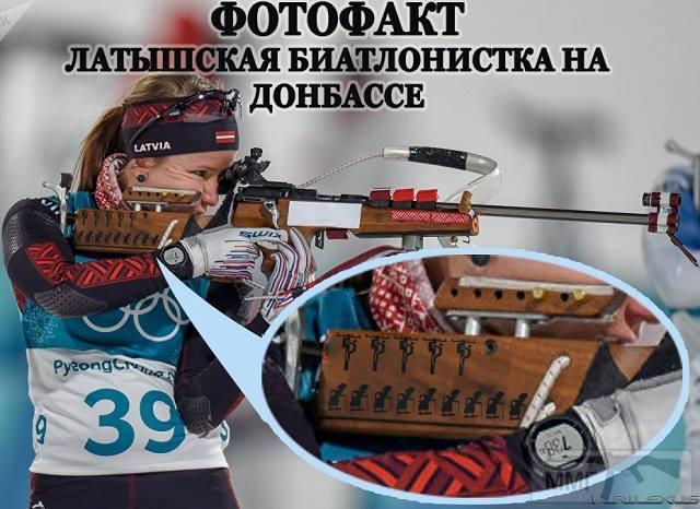 41352 - Командование ДНР представило украинский ударный беспилотник Supervisor SM 2, сбитый над Макеевкой