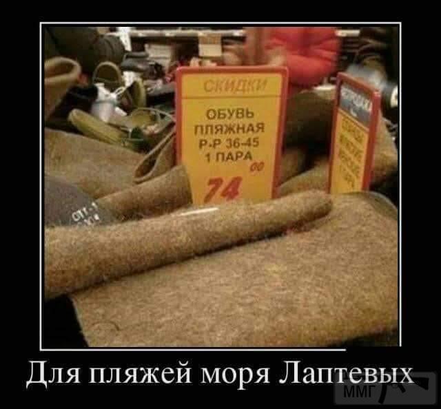 41371 - А в России чудеса!