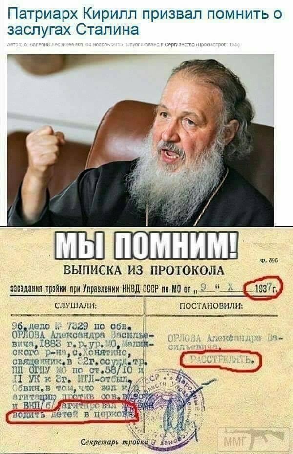 41372 - А в России чудеса!