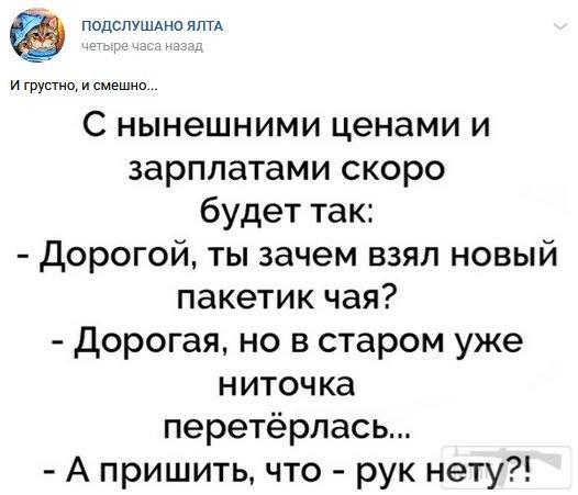 41374 - А в России чудеса!