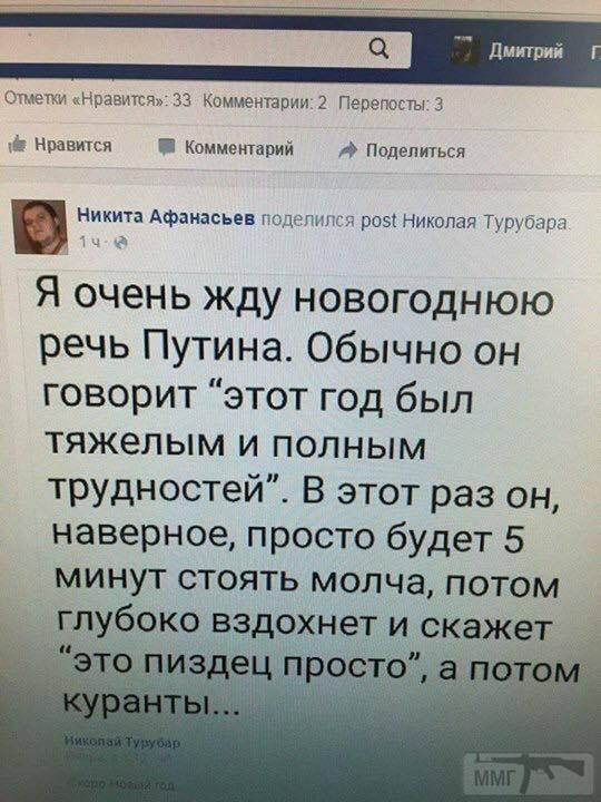 41375 - А в России чудеса!
