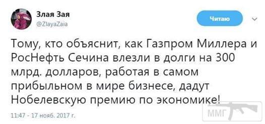 41376 - А в России чудеса!