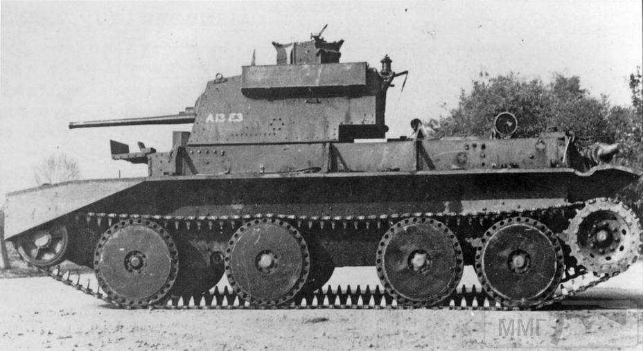 41396 - Военное фото 1941-1945 г.г. Восточный фронт.