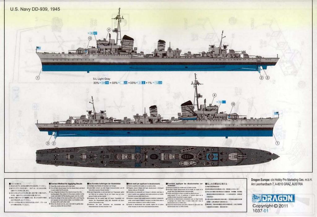 4140 - Германский флот 1914-1945