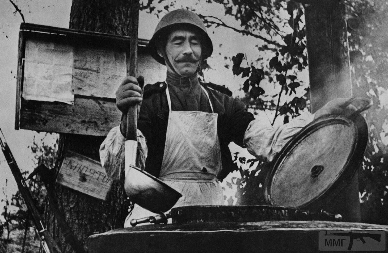 41402 - Военное фото 1941-1945 г.г. Восточный фронт.