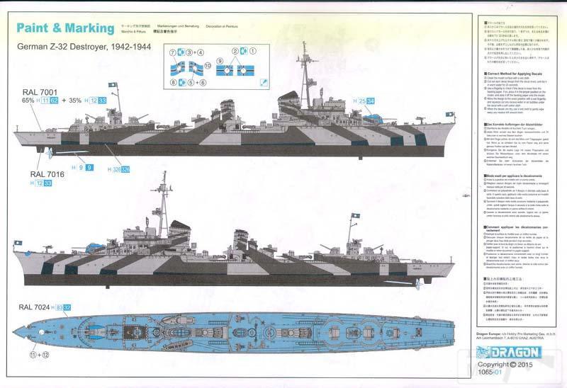 4142 - Германский флот 1914-1945