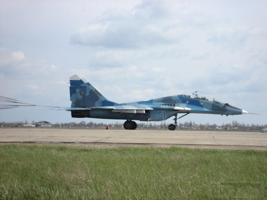 4144 - Воздушные Силы Вооруженных Сил Украины