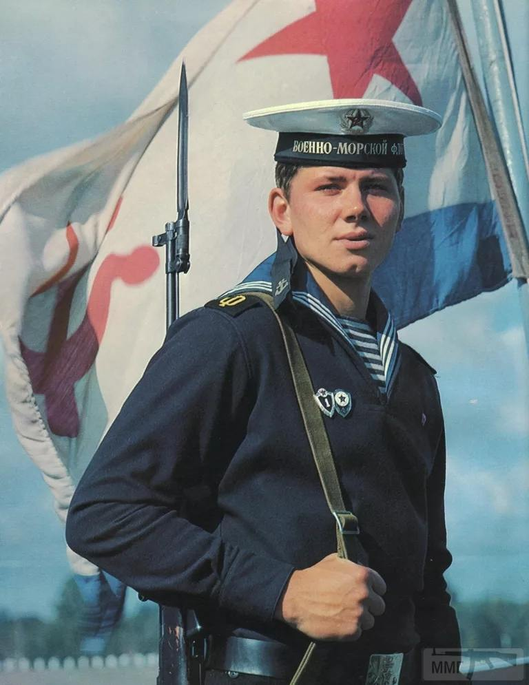 41486 - ВМФ СССР