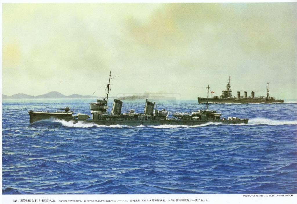 415 - Японский Императорский Флот