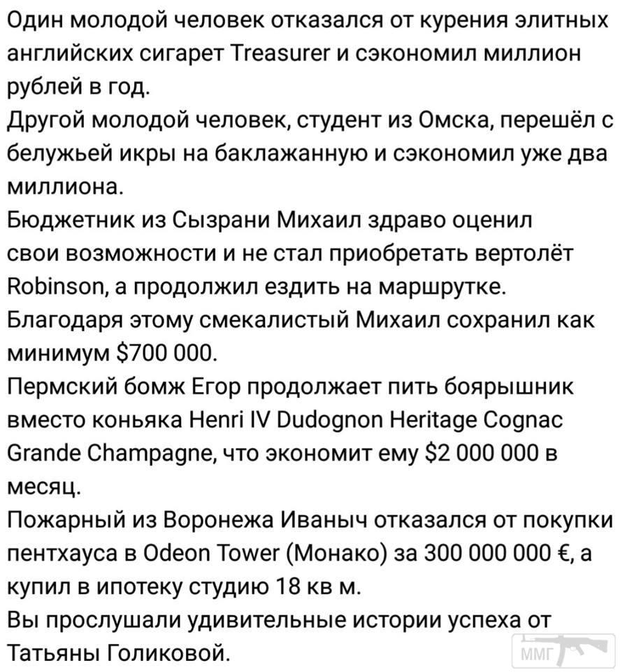 41563 - А в России чудеса!