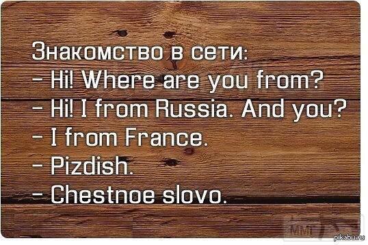 41564 - А в России чудеса!