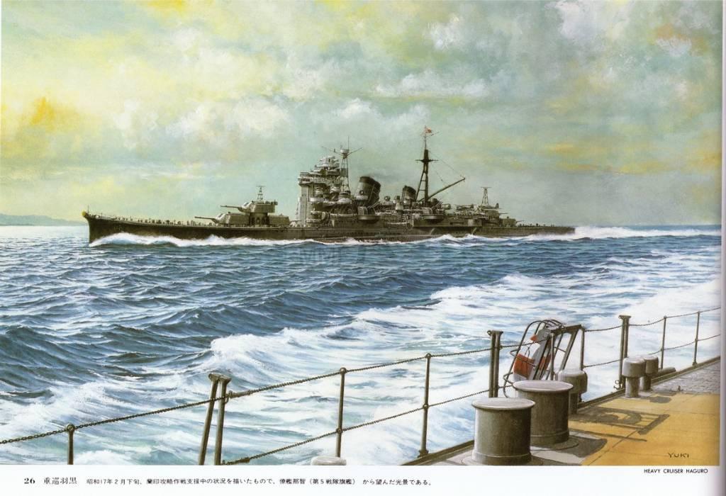 416 - Японский Императорский Флот