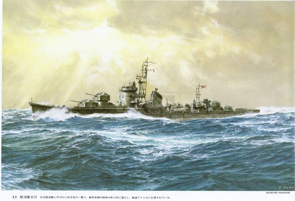 417 - Японский Императорский Флот