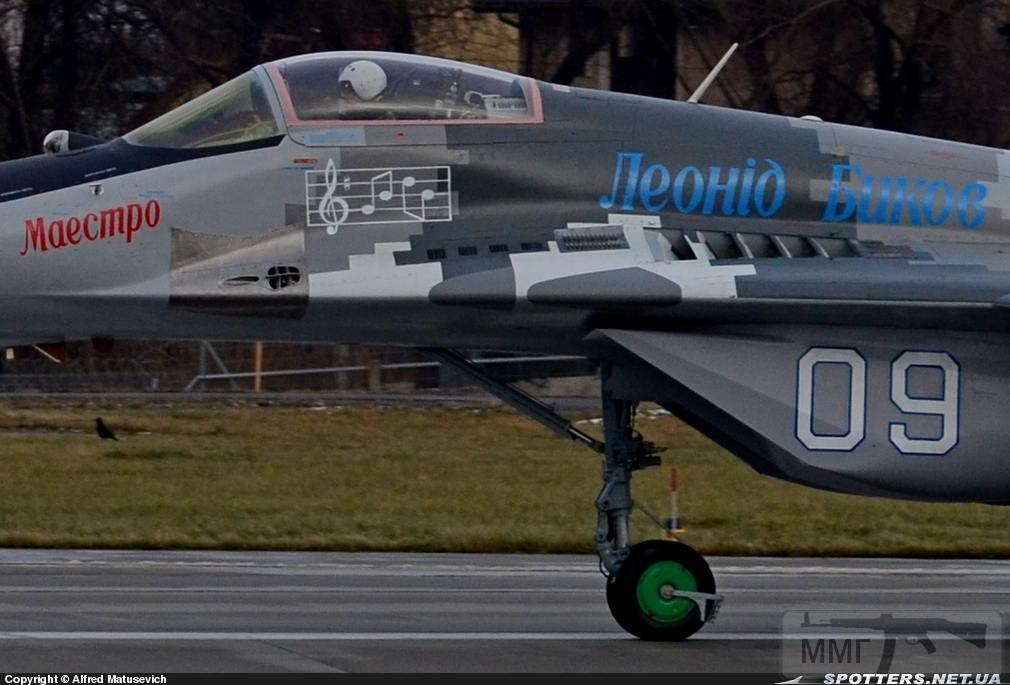 41762 - Воздушные Силы Вооруженных Сил Украины