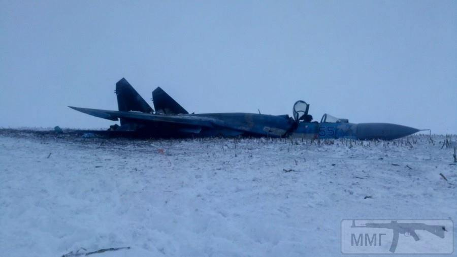 41793 - Воздушные Силы Вооруженных Сил Украины