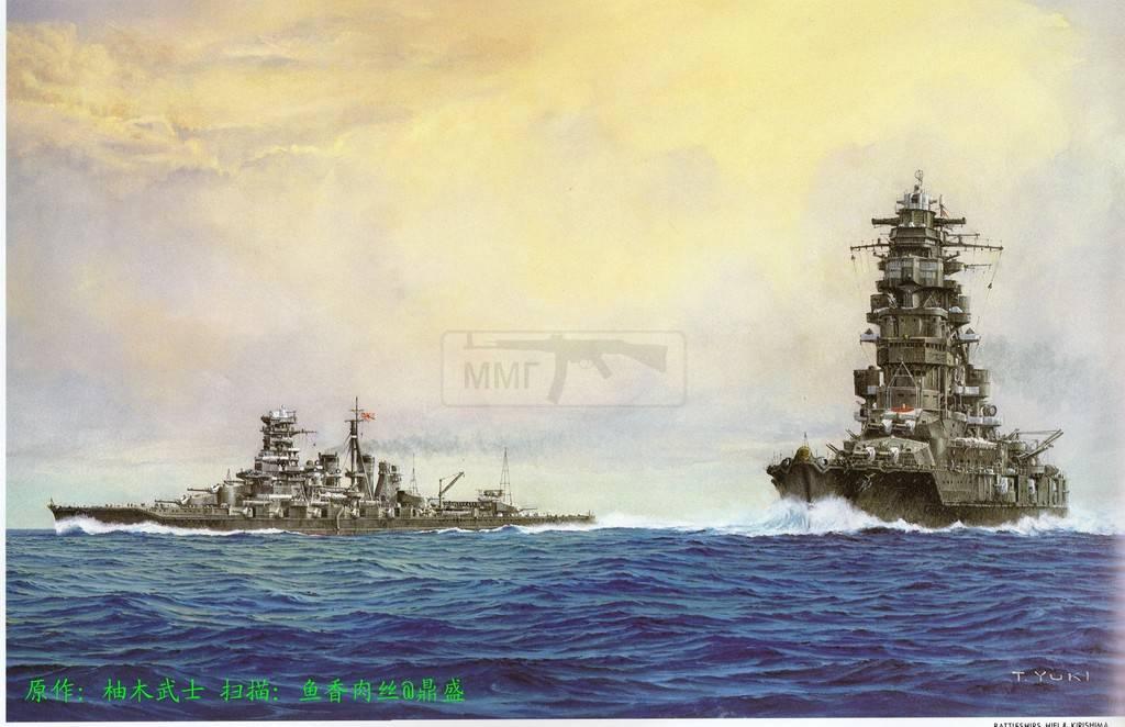 418 - Японский Императорский Флот
