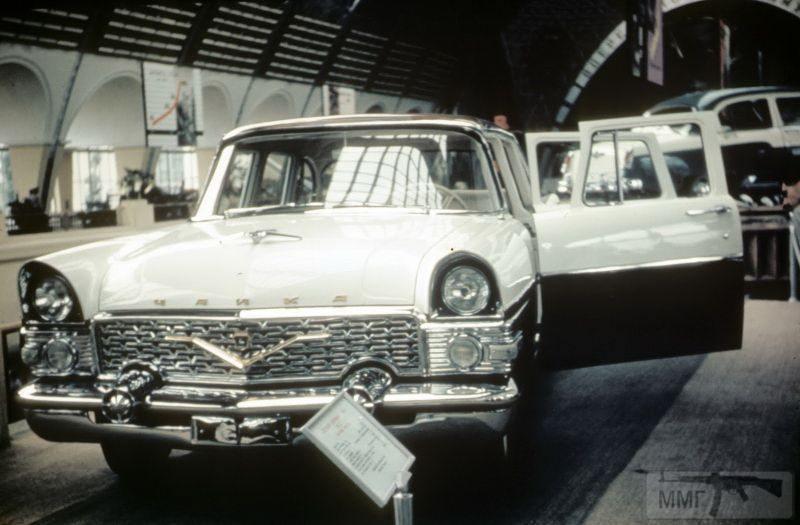 41838 - Автопром СССР
