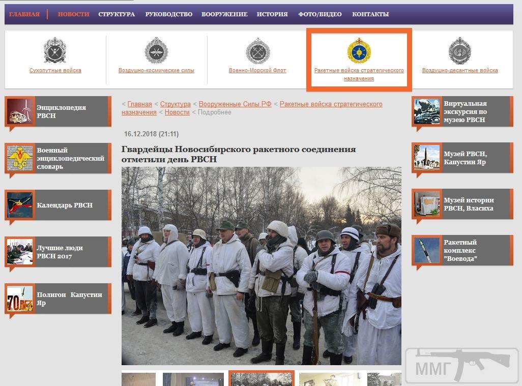 41843 - А в России чудеса!