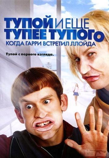 41909 - Украина - реалии!!!!!!!!