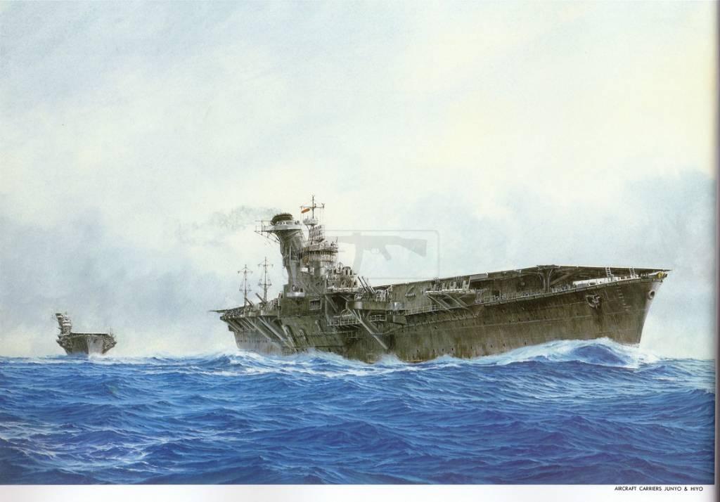 420 - Японский Императорский Флот