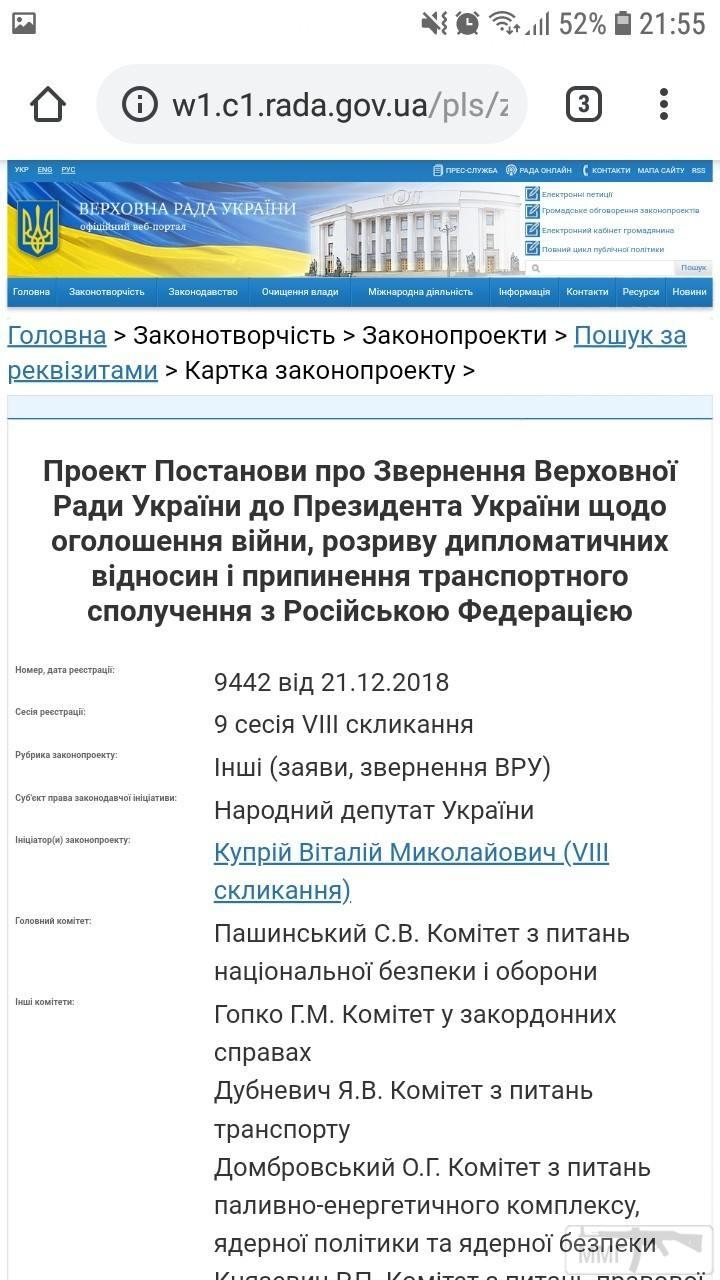 42083 - Украина - реалии!!!!!!!!