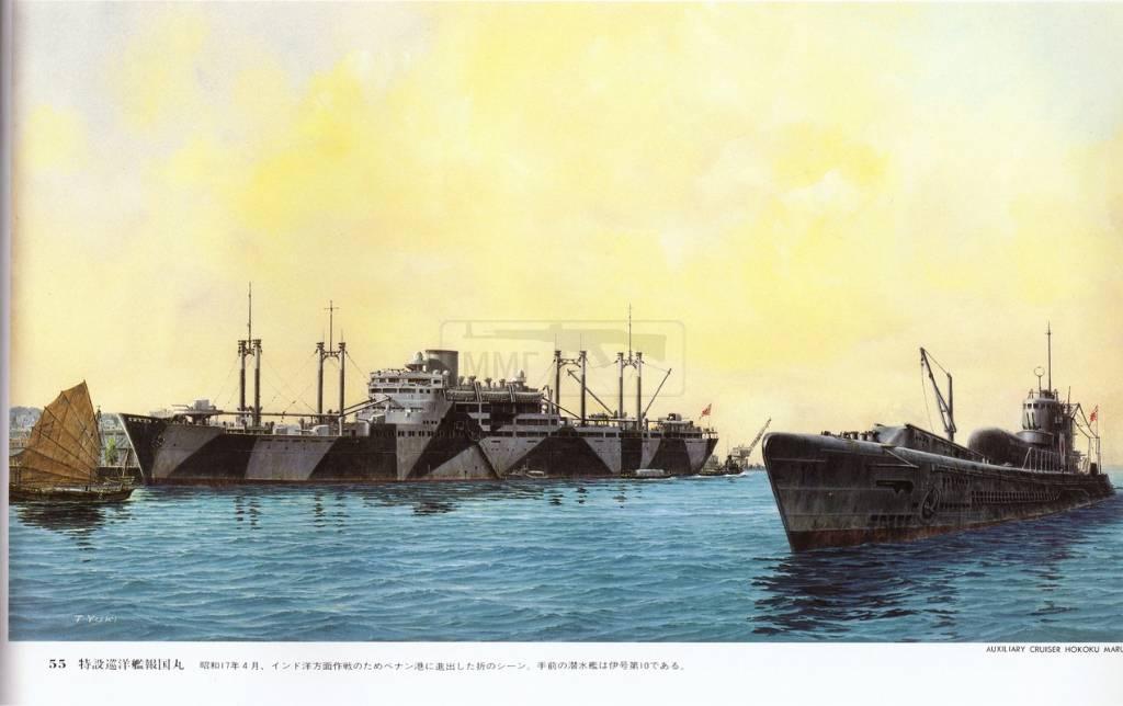 421 - Японский Императорский Флот