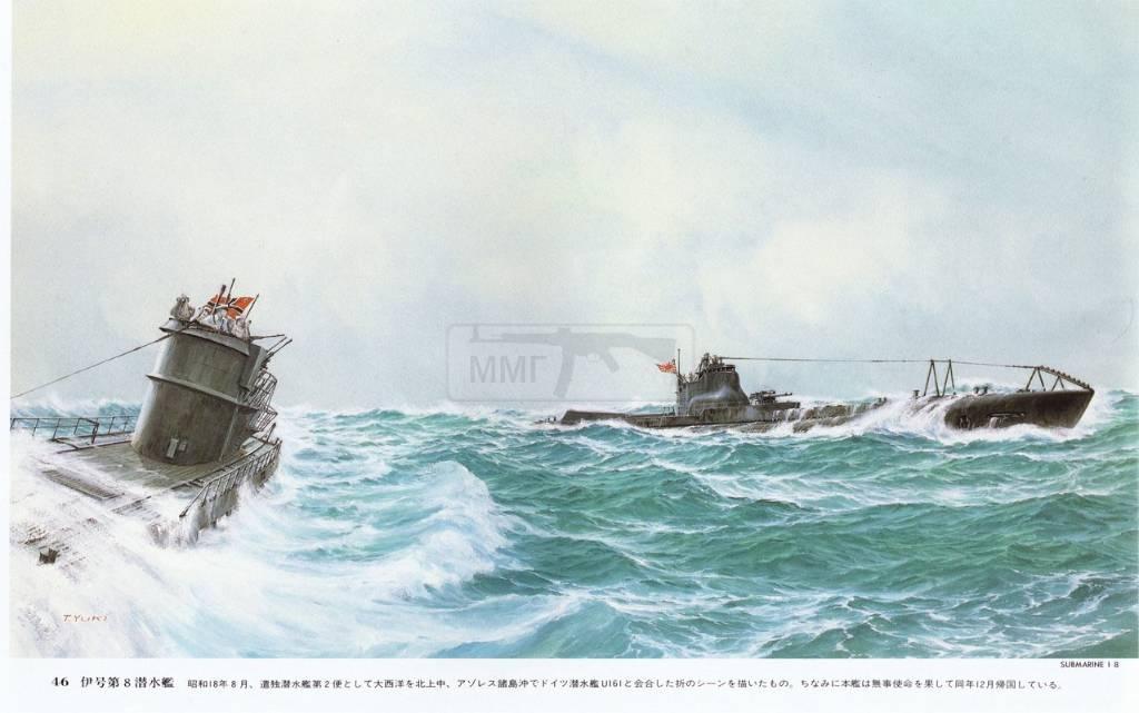 422 - Японский Императорский Флот
