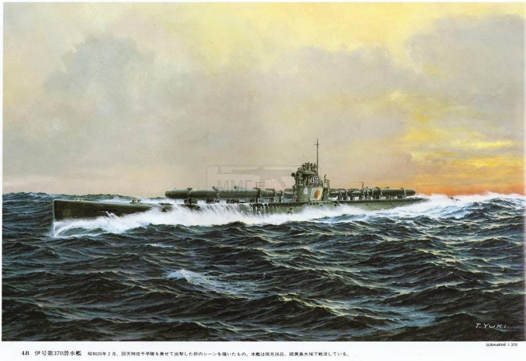 423 - Японский Императорский Флот