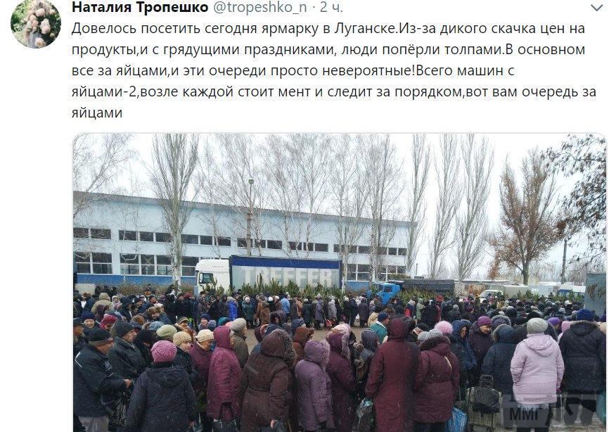 42311 - Командование ДНР представило украинский ударный беспилотник Supervisor SM 2, сбитый над Макеевкой