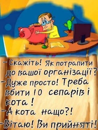 42411 - Украинцы и россияне,откуда ненависть.