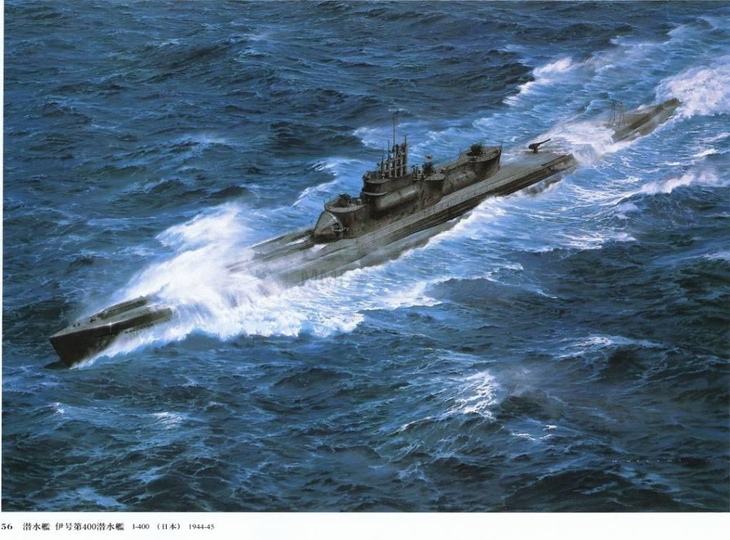 425 - Японский Императорский Флот