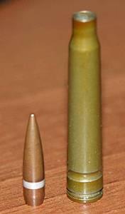 4256 - Пуля с тефлоновым ободком