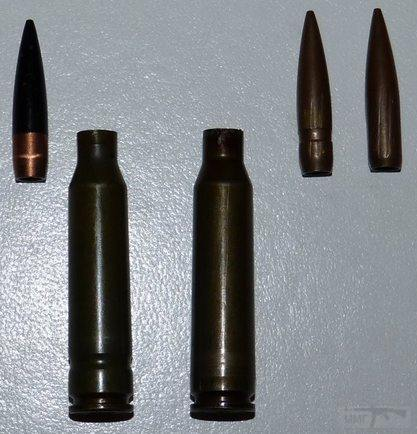 4257 - слева патрон УЗ - усиленный заряд справа -стреляный обычный