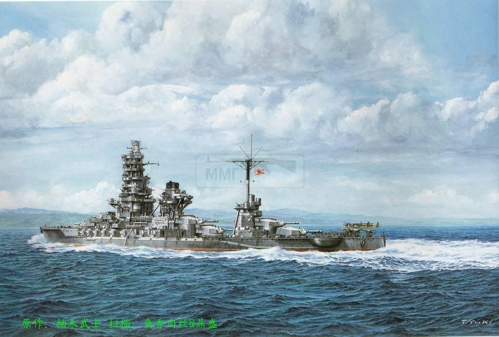 426 - Японский Императорский Флот