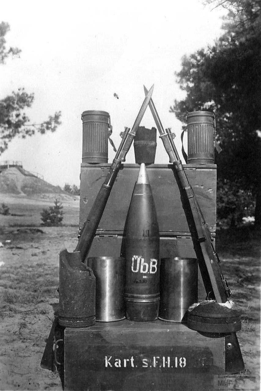42601 - Военное фото 1941-1945 г.г. Восточный фронт.
