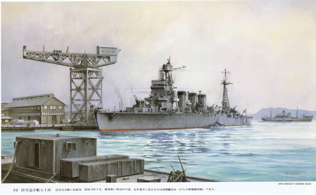 427 - Японский Императорский Флот