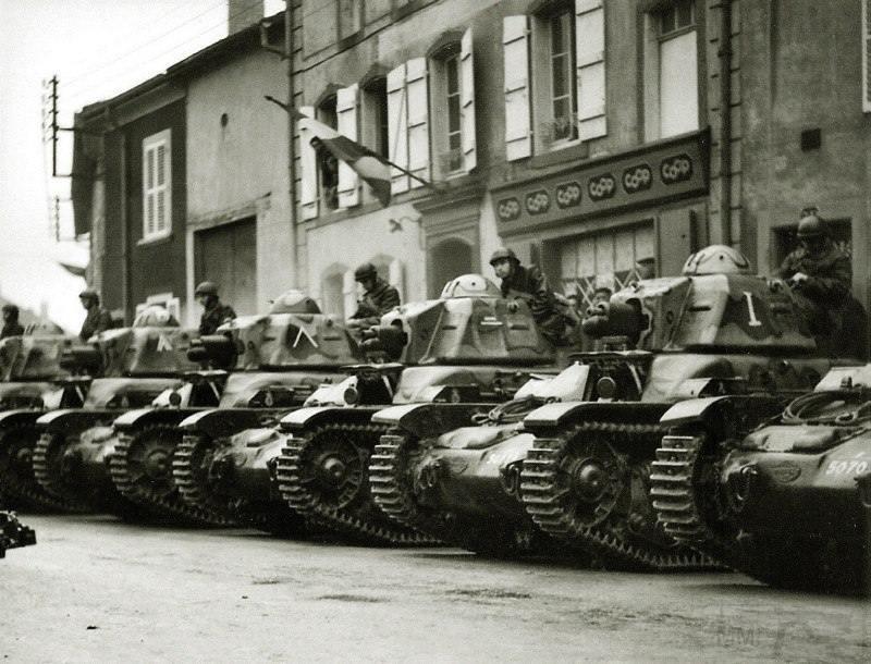 4278 - Французская кампания 1939-1940