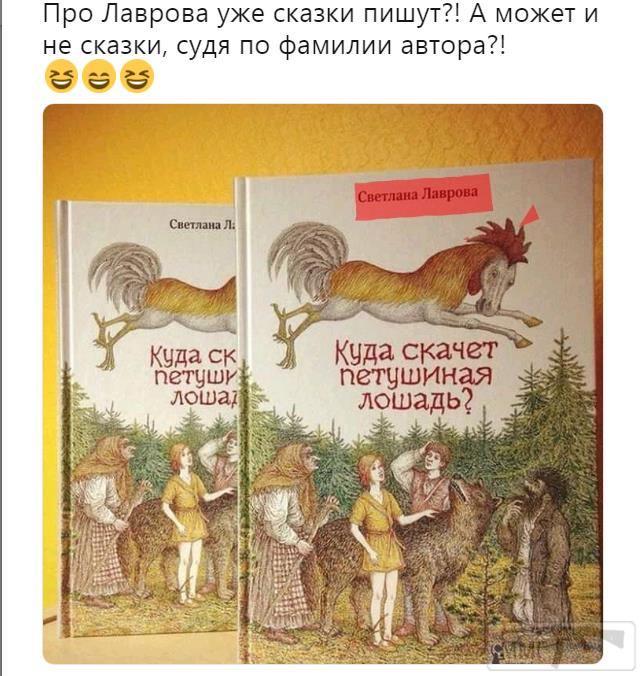 42795 - А в России чудеса!