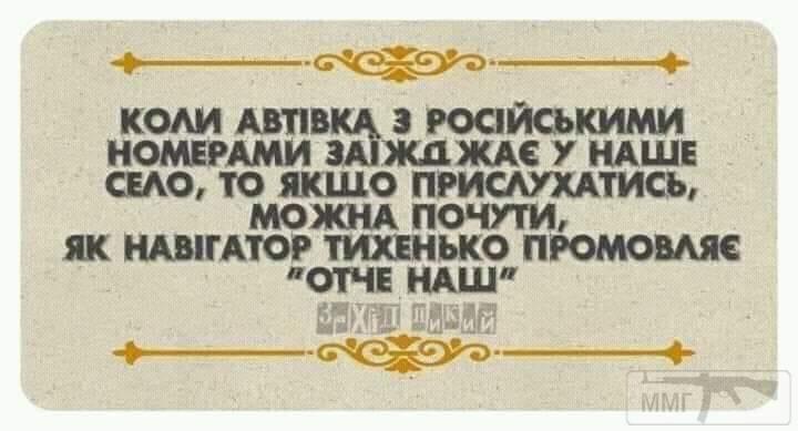 42796 - А в России чудеса!