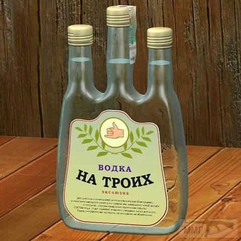 42811 - Пить или не пить? - пятничная алкогольная тема )))