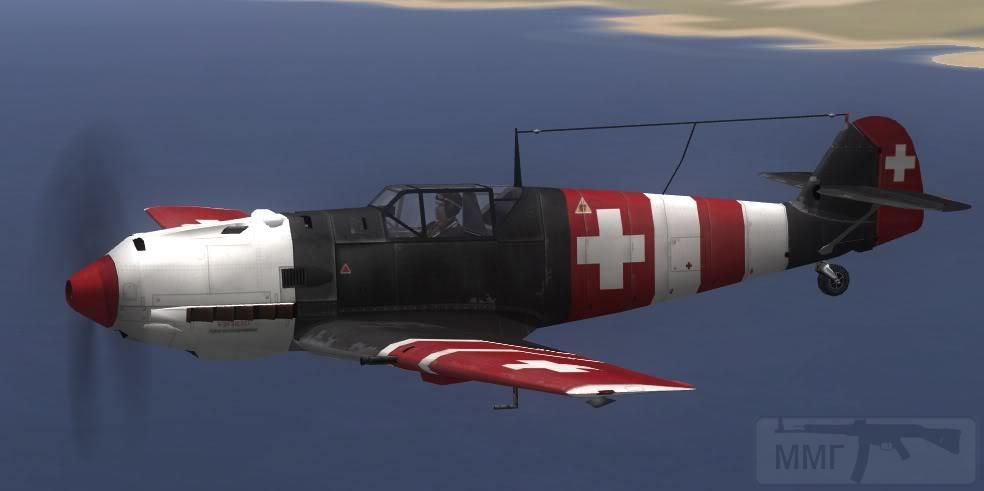4287 - Операция «Швейцарский сыр»