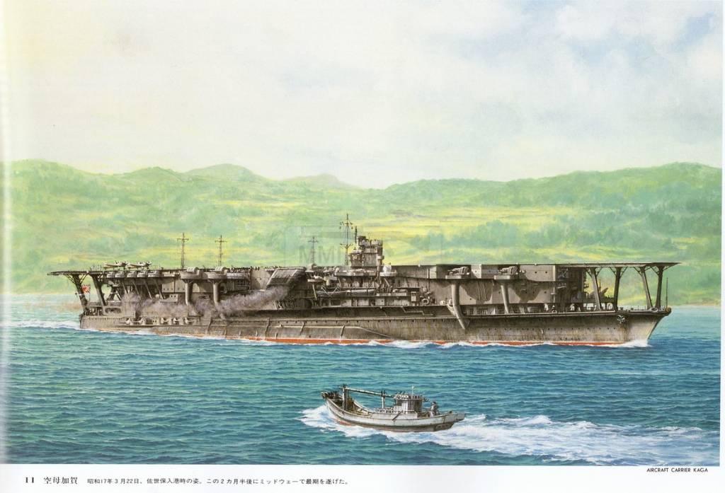 429 - Японский Императорский Флот