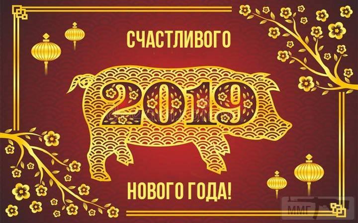 42983 - С Новым Годом