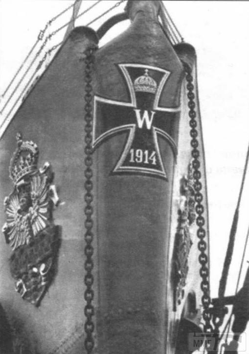 42998 - Германский флот 1914-1945